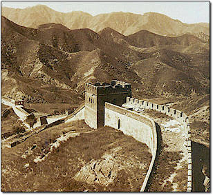 The Great Wall of China China Information and Maps